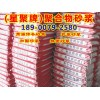 Leizhou repair mortar professional manufacture