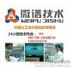 Phenolic ink formulation