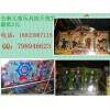 Linyi two yuan toys wholesale toys, toys, toys, toys, general mobilization of the classic lines Qiao