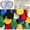 Factory direct anti - static POM board game, just stick together to order Huang Sheng: 18002766208