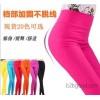 جديد أزياء السيدات اللباس المنسوجة مرونة عالية الخصر تسعة الحلوى الملونة قلم رصاص السراويل طماق