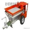Fast mortar spraying machine exterior wall mortar spraying cement mortar mixing and spraying mortar