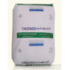 HDPE/ Saudi polymer /5502BN spot price of genuine original plastic material general plastic polyethy
