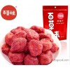 Herbs Flavor Dried Strawberry candied dried fruit flavor of Taiwan snacks