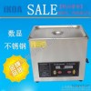 Shanghai CNC hardware precision machining metal parts ultrasonic cleaning equipment manufacturers PS