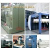 Imported British biological equipment to Hangzhou, a second-hand equipment for the record