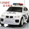 WJ273 electric remote control toy 1:24 two remote control car electric toys and children's toy car w