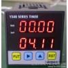 Shanghai Wo Hui instrument WOHUI YX48CNT1 digital intelligent multifunctional counter / revolution c