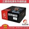 توريد مصنع ميتسوبيشي أوتلاندر قوانغتشو جين هيون جين هيون الجناح الله 1-8 إلى 2.0 AXS جين تشانغ الح