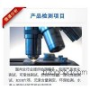 Chemical nickel additive composition test report on the chemical composition of the metal processing