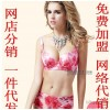 The agent on behalf of a brand underwear lingerie small wholesale FREE fee free deposit