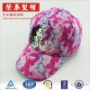 Custom color printing summer hat candy children cap five cotton twill printing baseball cap