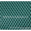 [group] high quality factory direct sandwich mesh tricot fabric mesh support mixed batch