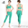 Odik 2015 new lady Yoga suit with seven straight bra fitness pants suit bag mail