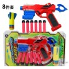 0012A children's toy gun, the role of the soft bullet gun to play the role of the factory direc