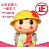 Guai Baobao tableware tableware set toys toys Cosplay play parent-child puzzle play
