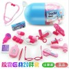 New listing net bagged medicine capsule children house doctor Cosplay hot toys
