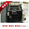 ماكينة الخياطة الانتهاء من المعدات المستوردة مستعملة آلة الخياطة الكمبيوتر المستوردة أسدا