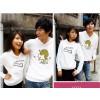 Korean couple sweater puppy love bones autumn winter Hooded Jacket couple wedding thickening