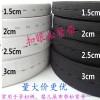 1.9CM2.2CM2.5CM kids maternity adjustable elastic buttonhole Longgang factory