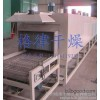 DWT series belt type drying equipment for special belt type dryer for drying machine