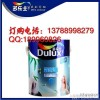 Wholesale distribution of Dulux A825 Dulux Dulux bamboo charcoal, 1 of the wall paint 5L volume of l