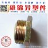 The spot 26*1.5 six angle oil plug oil plug plug plug
