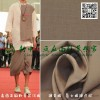 Chinese national men's casual pure linen fabric is not easy pilling with ash