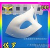 The new hot white embryo pulp mask portrait mask DIY creative products direct environmental protecti