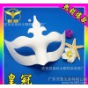 Sell crazy Halloween Mask Party Mask Party Mask thick white paper pulp men and women