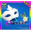 New product special environmental protection paper mask DIY mask white mask