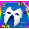 A special Halloween mask dance performance mask of the mask of the mask