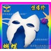 Hot blast of the mask of the mask of the mask of the mask of the mask of the mask.