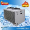 Manufacturers specializing in the production of refrigeration equipment and refrigeration equipment