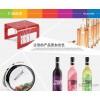 自干油墨生产直销双组份玻璃油墨单组份玻璃油墨溶剂型油墨