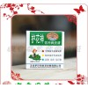 Lady wholesale pest biological pesticides, clear anther insecticide genuine