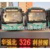حافلة علامات أدى 2015 المرورية الذكية آلة جديدة حافلة مدينة متخصصة