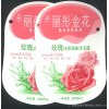 Guangzhou daily chemical supply supply cosmetic washing label label Carmen