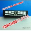 [manufacturers] promotion LED digital tube digital color. Air conditioning accessories. Electronic c