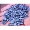 المنتجات البلاستيكية، البلاستيك، البلاستيك، البلاستيك، البلاستيك، البلاستيك، البلاستيك، البلاستيك، ا