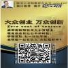 Chen Anzhi disciples of Xu Hening Ji Jianjing as a teacher of the school of business school dean De