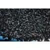 المنتجات البلاستيكية والمنتجات البلاستيكية، البلاستيك الجسيمات ليو قه جمعية الهندسة البلاستيكية البل
