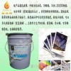 Wholesale and inorganic adhesive notices posted on the |N can be removed from the glue can be remove