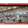 Jiangsu Province, the new children's clothing store clothing decoration design interior paint Zhangu