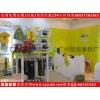 The latest Qinghai children's clothing store clothing decoration design interior paint Zhangui displ