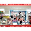 Hubei Province, the new children's clothing store clothing decoration design interior paint Zhangui
