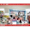 مقاطعة هوبى، جديد ملابس الأطفال خزن الملابس الداخلية تصميم ديكور طلاء zhangui