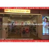 Liaoning's European high cabinet high-end children's store renovation plans counter display clothing