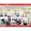 Sichuan Province, the new children's clothing store clothing decoration design interior paint Zhangu
