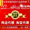 Home appliances products agent to join Chengdu children's toys, toys, toys, toys, toys, toys, toys,